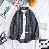 格子襯衫男長袖韓版上衣外套格子衫日系襯衣【左岸男裝】