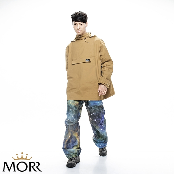 【MORR】Postshorti磁吸式反穿防水外套【拿鐵咖】防水/透濕/透氣/戶外活動/自體收納