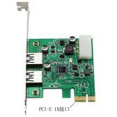 [富廉網]【KTNET】KTCAPIEVJUB312NEC PCI-E USB3.0擴充卡2P (WIN10免驅)