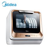 贈美的1.7L 6D全鋼雙層防燙快煮壺【美的 Midea】 免安裝洗碗機 (M1)