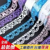 B16韓系彩色裝飾小膠帶  DIY裝飾 製作卡片 DIY材料 裝飾相本 封口膠帶 zakka 不挑花色 隨機出貨