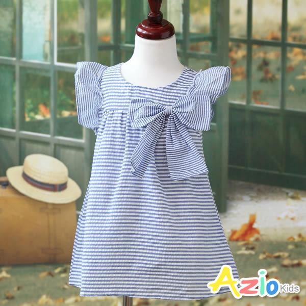 Azio 女童 洋裝 蝴蝶結滿版條紋無袖洋裝(藍)