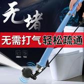 通馬桶疏通器廁所管道下水道工具堵塞吸一炮通高壓氣皮搋子機神器 1995生活雜貨NMS