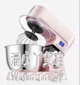廚師機家用小型多功能全自動揉面機攪拌活面機和面機攪蛋機 JY8318【pink中大尺碼】