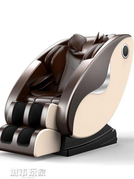 按摩椅 新款智慧太空艙按摩椅小型家用全自動全身揉捏多功能按摩器電動 mks阿薩布魯