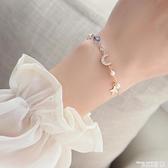 熱賣手鍊 星月手鍊INS小眾設計高級感女生閨蜜手鍊女韓版個性學生簡約森系 曼慕