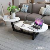 北歐茶几橢圓形客廳簡約現代小戶型迷你小桌子客廳創意桌簡易茶几HM 金曼麗莎