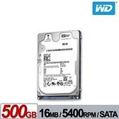【綠蔭-免運】WD5000LUCT 影像監控 500GB(7mm) 2.5吋硬碟(AV-25)