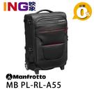 【24期0利率】Manfrotto MB PL-RL-A55 可登機 攝影拉桿箱 相機包 正成公司貨 滾輪行李箱