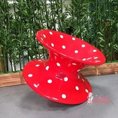 旋轉陀螺椅 玻璃鋼陀螺椅趣味商場座椅創意凳不倒翁螺旋椅網紅兒童旋轉陀螺椅T多色