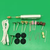 618好康又一發珍珠小型電轉迷你電?微型電磨小功率電動工具打孔微型電磨微電?