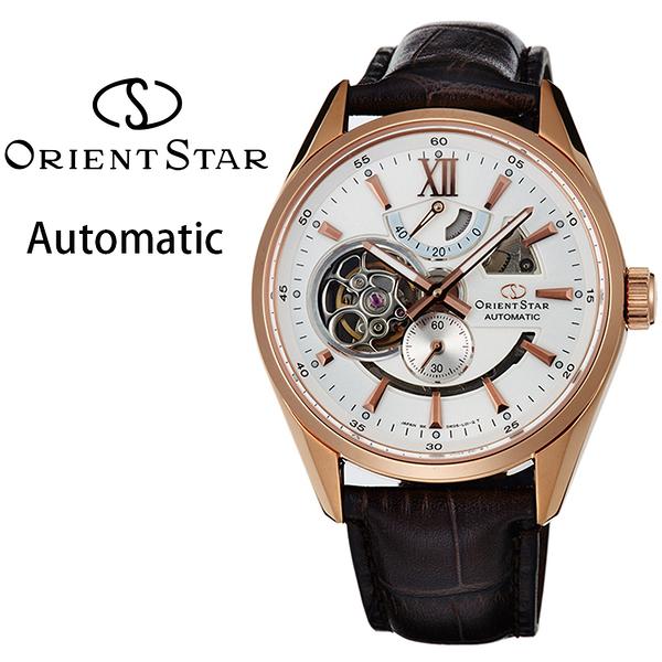 【萬年鐘錶】ORIENT STAR 東方之星 OPEN HEART系列 鏤空機械錶 皮帶款 白色 SDK05003W