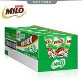 【雀巢 Nestle】美祿 極致濃 巧克力飲品198ml*24瓶(箱)