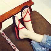 時尚女士人字拖夏 平底夾腳涼拖沙灘鞋新款坡跟外穿防滑厚底拖鞋zzy509『大尺碼女王』