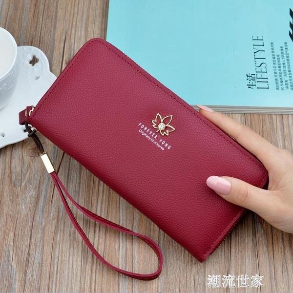 女士錢包女新款長款時尚拉錬多功能大容量錢夾韓版卡包手拿包『潮流世家』