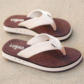 路拉迪霸氣男士人字拖鞋 夏季沙灘防滑涼鞋休閒涼拖歐美潮流夾拖『潮流世家』