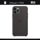 Apple iPhone 11 Pro Max 原廠矽膠護套 iPhone 11 Pro Max 原廠保護殼【黑色】 美國水貨 原廠盒裝