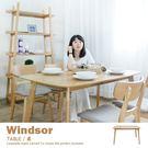 餐桌 書桌 工作桌 日系宮崎‧鄉村 日本熱銷款【PO1441A-DT】品歐家具