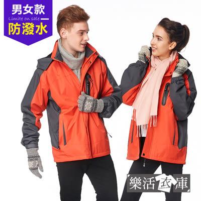 【AS1152】菱格厚裡長毛鋪棉連帽風衣外套(橘色)●樂活衣庫