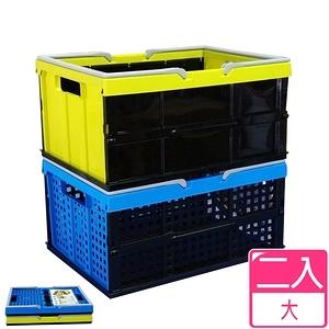 【收納屋】疊疊樂 摺疊提籃(大)(二入/組)網洞+密實-藍x2