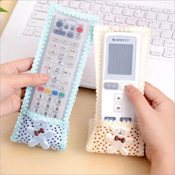 韓版 布質遙控器套 蕾絲 遙控器 保護 收納 冷氣 電視 防髒 防灰塵
