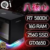 【南紡購物中心】華碩A1系列【mini玉麒麟】AMD R7 5800X八核 GTX1650 電腦(16G/256G SSD)《A1 PLUS》