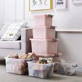 收納箱加厚透明塑料收納箱大小號零食玩具整理箱衣物儲物箱子桌面收納盒韓先生