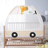 蚊帳 床蚊帳罩可折疊兒童寶寶蒙古包全罩式通用 OB8315【新年快樂】