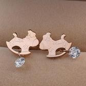 玫瑰金 裸鑽 純銀耳環(耳針式)-可愛木馬時尚生日情人節禮物女飾品71at76【巴黎精品】