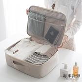 可套拉桿箱旅行包女手提短途出差旅游大容量輕便收納袋【毒家貨源】