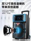 金正廣場舞音響音箱戶外無線藍芽便攜式家用K歌行動拉桿12寸重低音 (橙子精品)