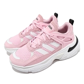 adidas 休閒鞋 Boujirun 粉紅 白 厚底 老爹鞋 Neo 愛迪達 女鞋 百搭款 【ACS】 FZ0567