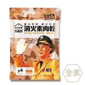 喬安牧場戰地麻辣素肉乾250g【愛買】