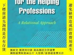 二手書博民逛書店Interviewing罕見For The Helping ProfessionsY364682 Fred R