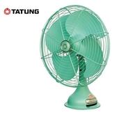 大同14吋DC變頻復古電風扇(電扇元祖) TF-D14DA-G 綠色 另售 TF-D14DA-BK(黑)