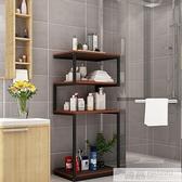 浴室置物架多層衛生間收納台落地式洗手間儲物櫃廁所多功能置物架 夏季新品 YTL