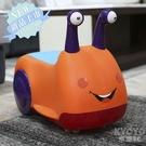 兒童扭扭車 新款兒童滑行車溜溜車扭扭車1/2歲寶寶助步車小蝸牛玩具車萬向輪 遇見初晴YJT