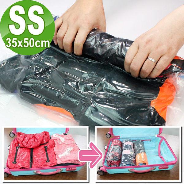 《J 精選》透明手卷式壓縮袋(SS型)