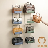 包包收納架衣櫃掛袋門後墻掛式放包的架子置物架掛包架【宅貓醬】