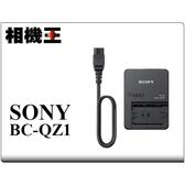 ★相機王★Sony BC-QZ1 原廠充電器〔NP-FZ100電池專用〕BCQZ1
