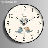 掛鐘 北歐掛鐘客廳個性創意時尚現代簡約時鐘靜音家用臥室歐式藝術鐘表YXS 繽紛創意家居