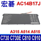 ACER AC14B17J 電池 Aspire ES1-511 ES1-512 ES1-520 ES1-521 ES1-522 ES1-523 ES1-531 ES1-533 ES1-571 ES1-572 ES1-711 ES1-731 -732