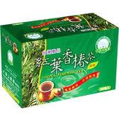 大雪山農場  香椿茶(30小包/盒)