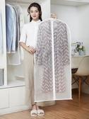 防塵袋衣罩家用衣服防塵罩掛式收納袋掛衣塑膠袋防塵套大衣西服袋 三角衣櫃