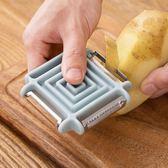 【TT 】三刃水果削皮刀廚房切絲器刨刀家用削蘋果刮皮刀土豆削皮器