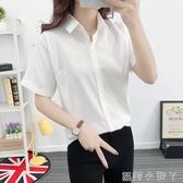 2020夏裝新款白色襯衫女韓版職業短袖工裝收腰襯衣韓版正裝工作服 蘿莉小腳丫