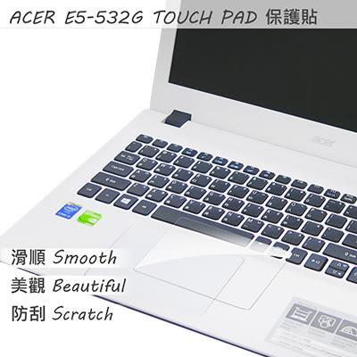 【Ezstick】ACER Aspire E5-532 系列專用 TOUCH PAD 抗刮保護貼