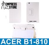 【妃航】ACER B1-810 荔枝紋 書本 二折 站立 側翻 相框 保護皮套