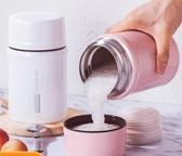 燜燒罐燜粥燜燒杯304不銹鋼燜燒壺超長保溫飯盒悶燒罐湯壺桶燜壺便攜1人 雲朵走走