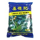 【DV241】基礎肥/有機肥料培養土培土2公斤 EZGO商城